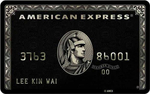 american express centurion program